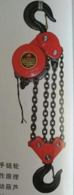 DHP環鏈電動葫蘆群吊電動葫蘆