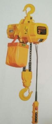 運行式掛鉤式HHBB環鏈電動葫蘆