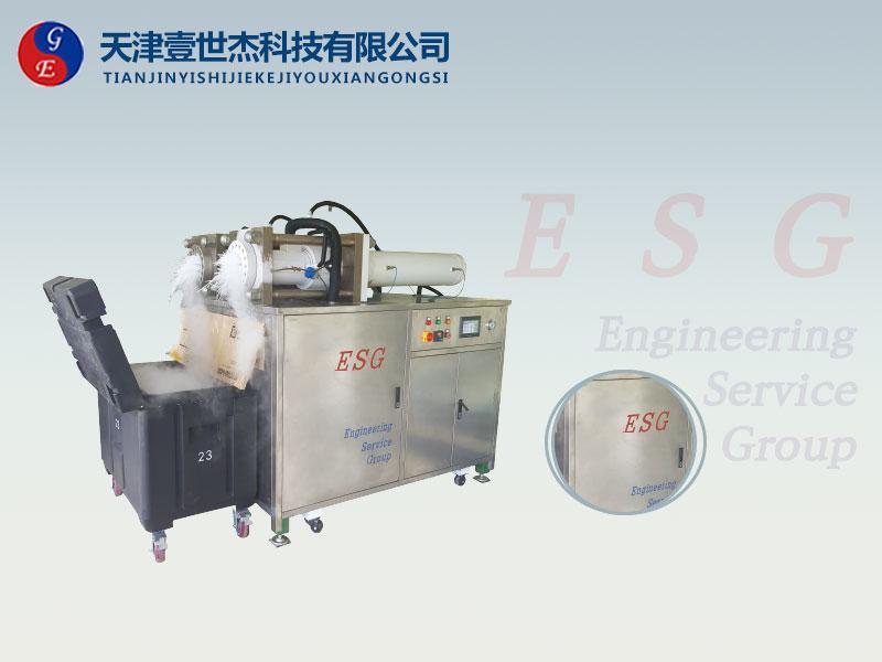 干冰制造机EPT - 150