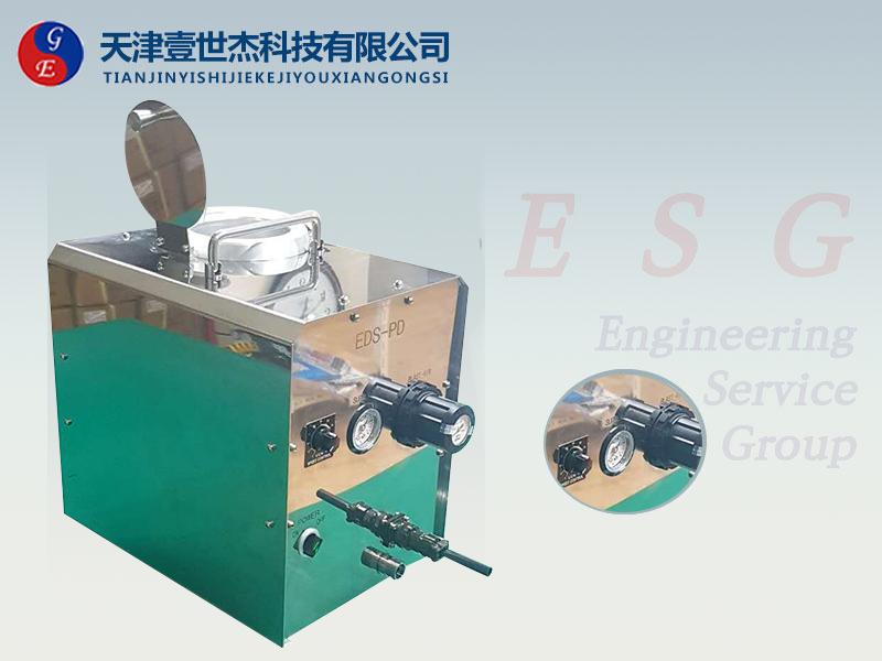 精密干式洗涤机 (EDS-PD)