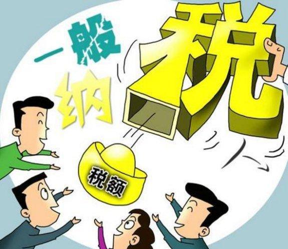 关于继续执行研发机构采购设备增值税政策的公告