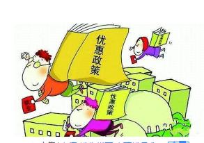 上海税收优惠:个人独资企业筹划优势!