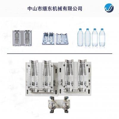 洗手液瓶模具 消毒水模具 酒精瓶模具