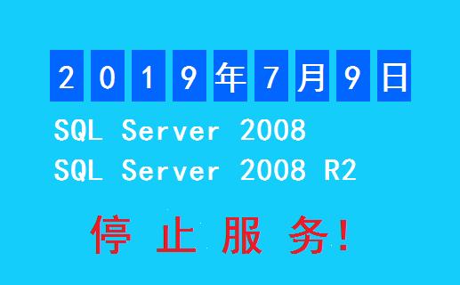 SQL Server 2008-...