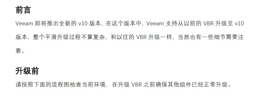 2020年2月19日Veeam ...
