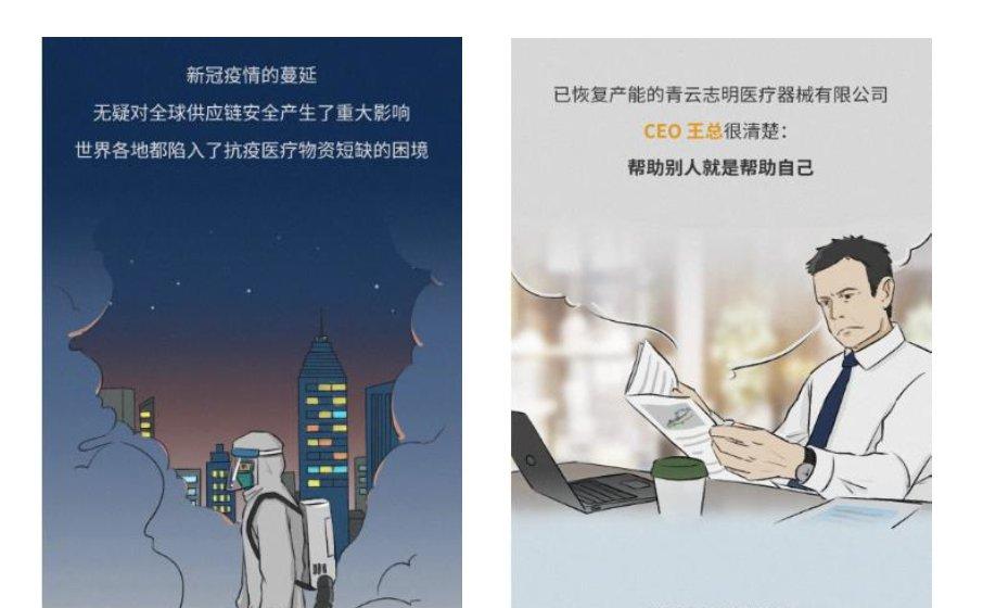 SAP-《春嬌與志明4》:世界再...