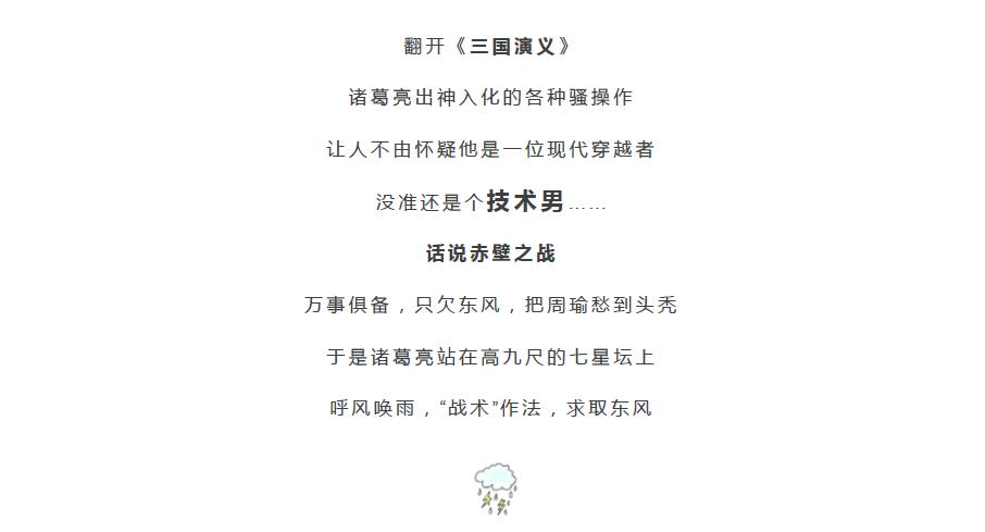 Dell -- 云版三國 | 三...