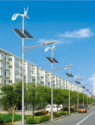 太陽能路燈 HT-TYN-007