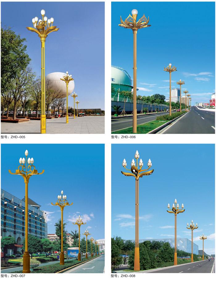 組合燈 HT-ZHD-004