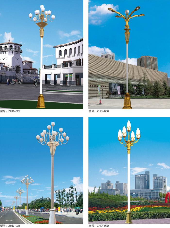 組合燈 HT-ZHD-012