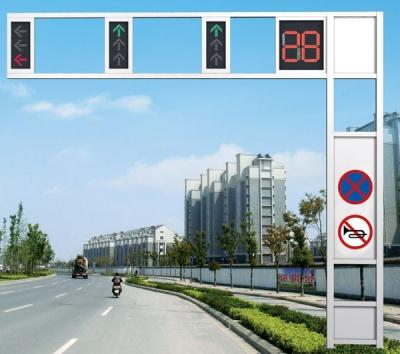 交通信號燈 HT-JT-004