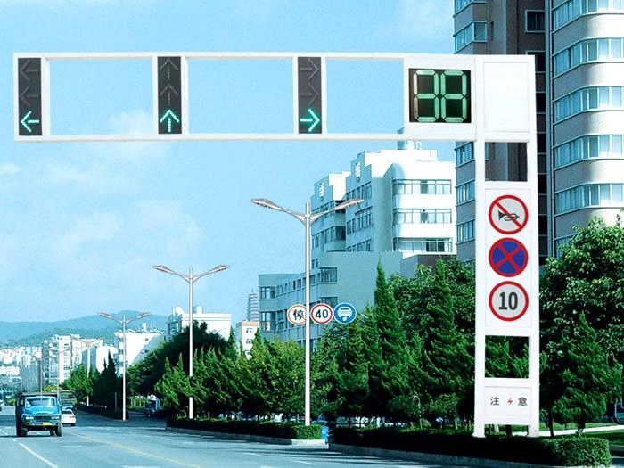 交通信號燈 HT-JT-011