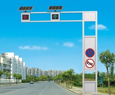 交通信號燈 HT-JT-012