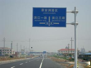 交通標志桿 HT-JT-028