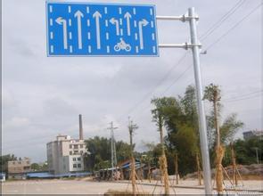 交通標志桿 HT-JT-029