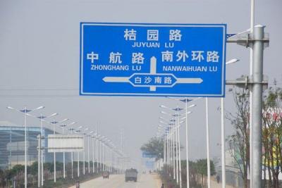 交通標志桿 HT-JT-031