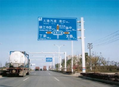 交通標志桿 HT-JT-033