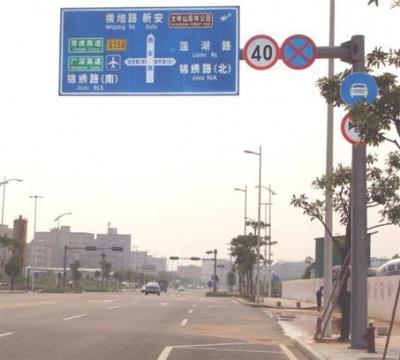 交通標志桿 HT-JT-035