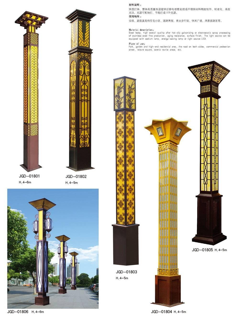 景觀燈 HT-JGD-003