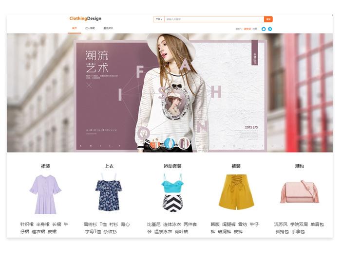 服飾商城 - 響應式網站設計
