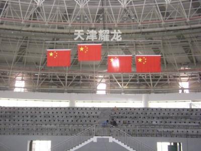 電動頒獎旗