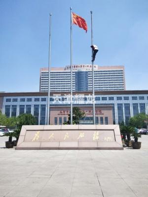 天津市一中心醫院
