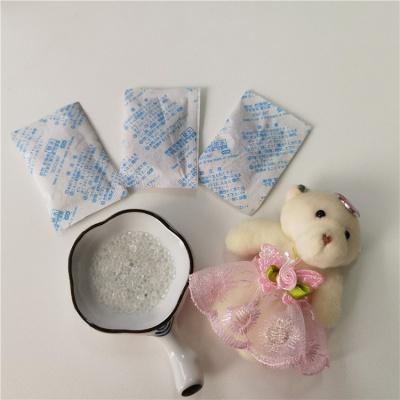 5g硅膠干燥劑