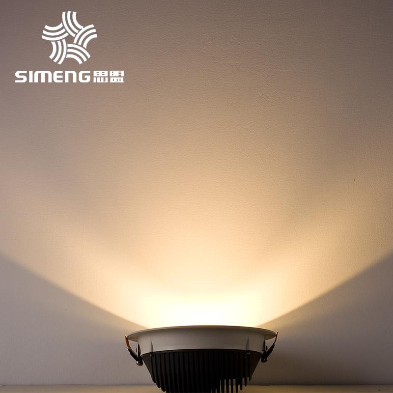 03系列工程筒燈COB