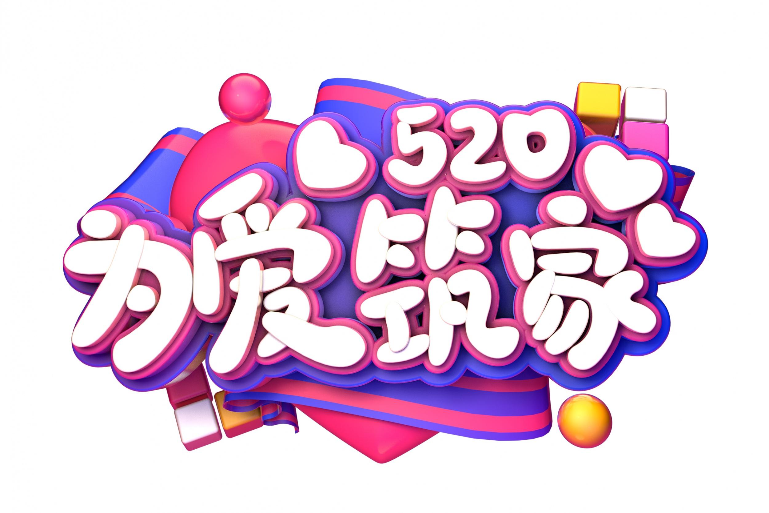 520為愛筑家丨英基陶瓷京東旗...