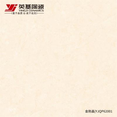 YJQP62001