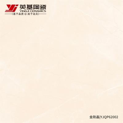 YJQP62002