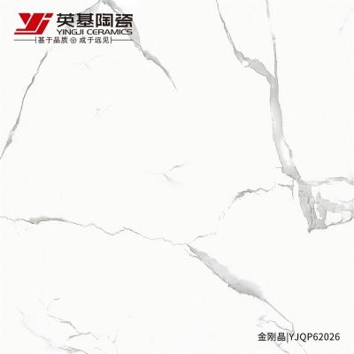 YJQP62026