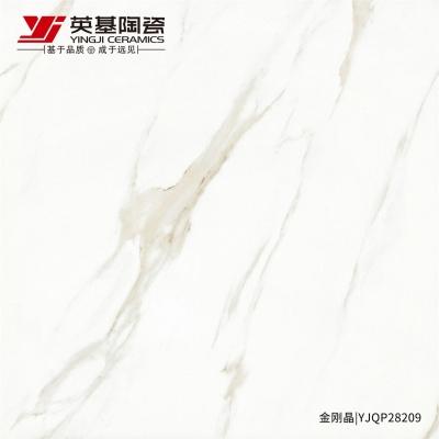 YJQP28209