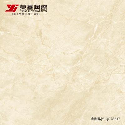 YJQP28237