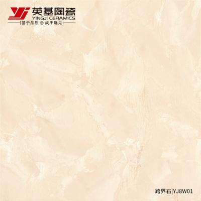 YJ8W01跨界石