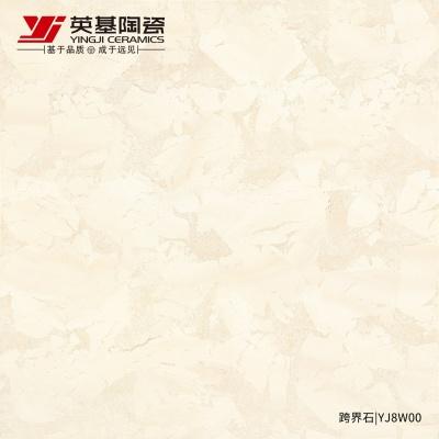 YJ8W00跨界石
