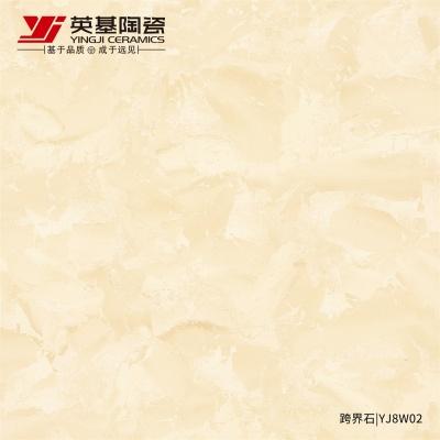 YJ8W02跨界石