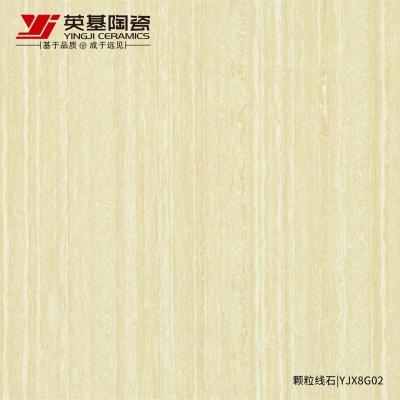 YJX8G02顆粒線石