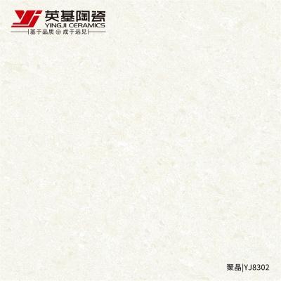 YJ8302聚晶