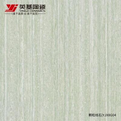 YJX8G04顆粒線石