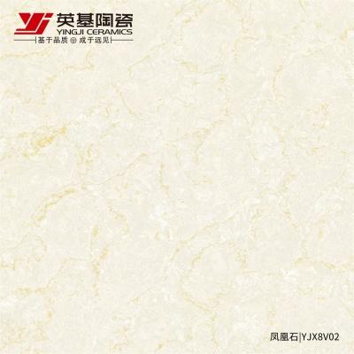 YJX8V02凤凰石