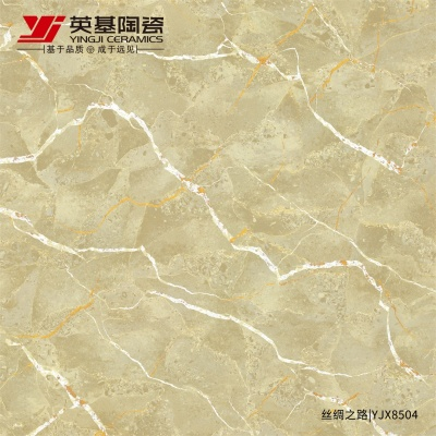 YJX8504丝绸之路