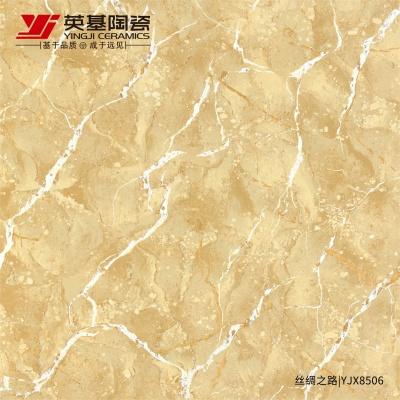 YJX8506絲綢之路