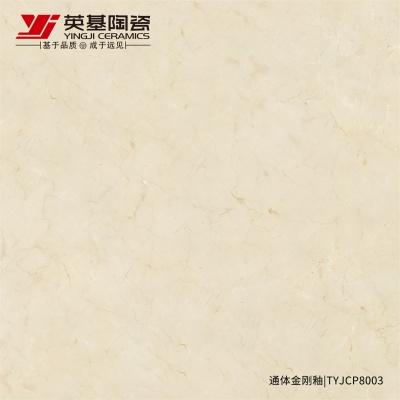 TYJCP8003