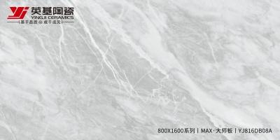 YJ816DB08A意大利冰灰
