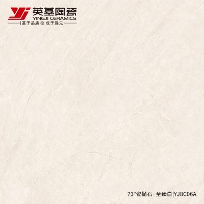 YJ8C06A