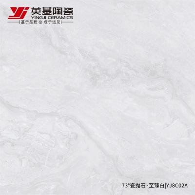 YJ8C02A