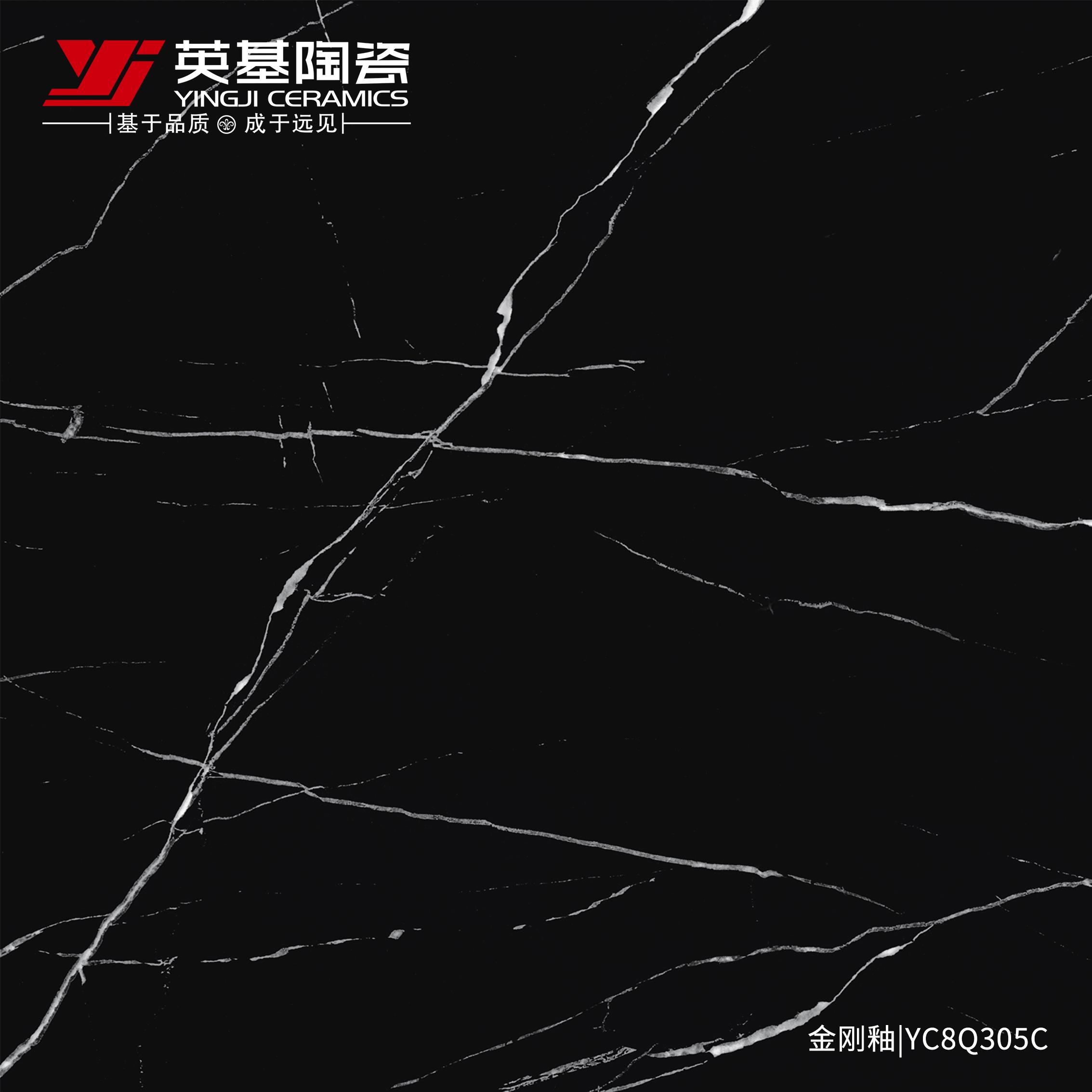 YC8Q305C黑白根