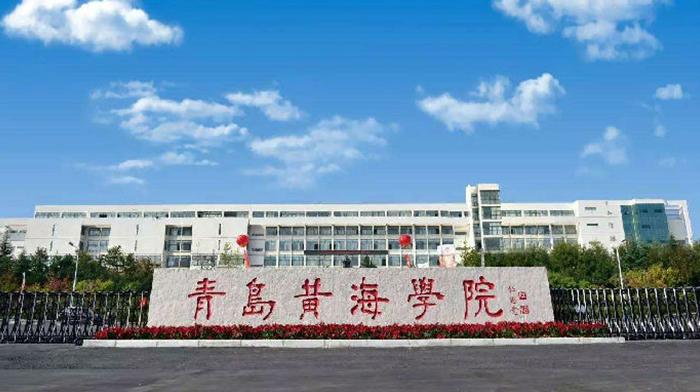 青島黃海學院直飲水熱水工程