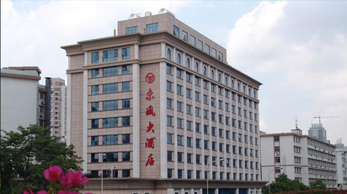 廣州東風大酒店